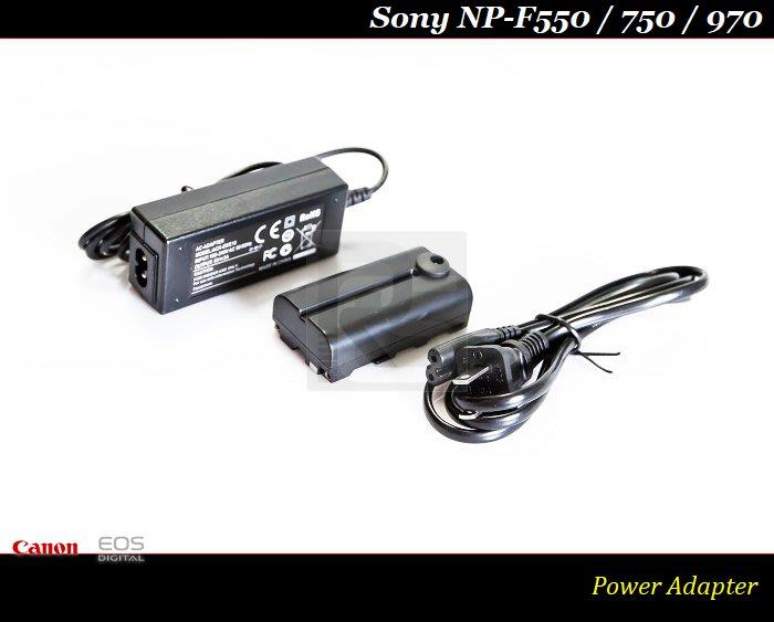 【特價促銷】全新 Sony NP-F970 /NP-750/NP-550 假電池 /電源供應器 (攝影機專用-解碼版)