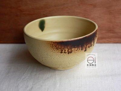 +佐和陶瓷餐具批發+【XL070924...