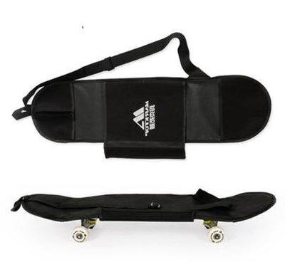 【滑板包-M1309-B-600D加密滌綸布-1套/組】加厚防水袋子 單肩四輪滑板背包 雙翹滑板多功能挎包-56041