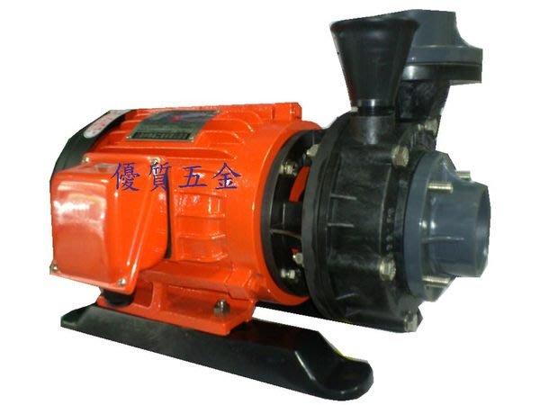 ╭~ ~╮源井1 2HP單相海水用泵浦~海水泵~抽水馬達~抽水機~
