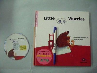 【姜軍府童書館】《Little Worries 擔心 1書+1CD》中英雙語繪本 2003年春池文教 兒童繪本 英文故事