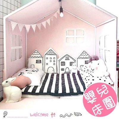 HH婦幼館 北歐風格小房子嬰幼兒防撞保護床圍 靠墊【3F140G123】