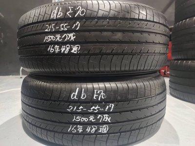 小李輪胎-大竹店 橫濱 215/55/17 DB E70 16年48週 中古胎 歡迎詢問(標示售價為一輪) 庫存數量:2