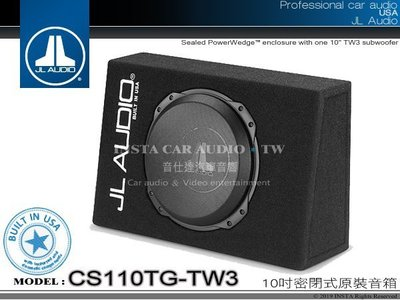 音仕達汽車音響 美國 JL AUDIO【CS110TG-TW3】 重低音喇叭 10吋密閉式原裝音箱 久大正公司貨