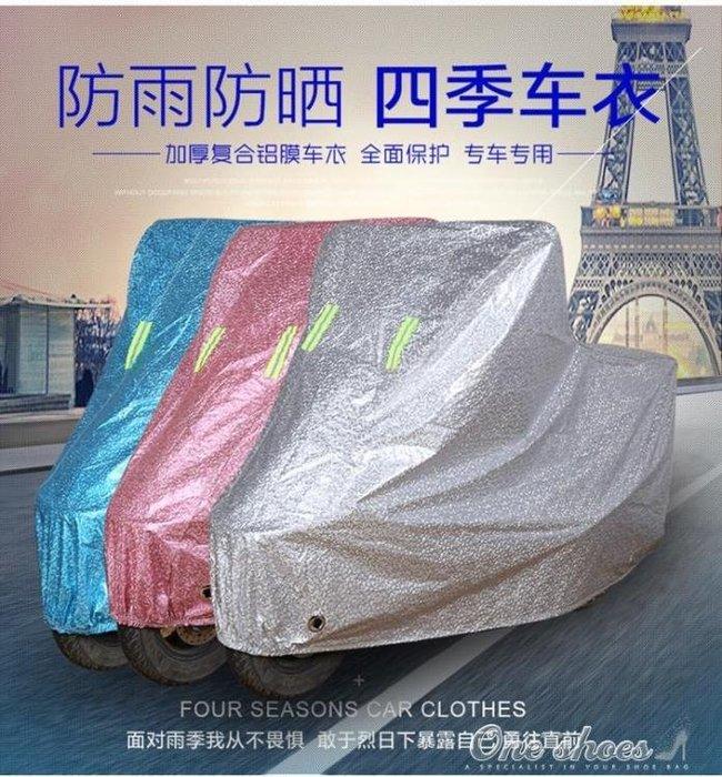 雅迪愛瑪電動車車衣套踏板機車車罩蓋布防塵防曬防雨電瓶車罩子