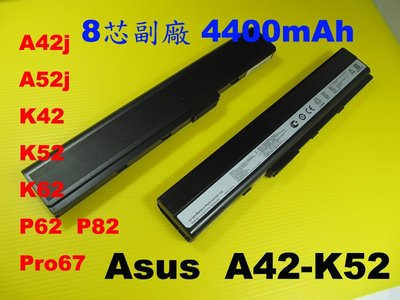 8芯副廠電池 asus A42-K52 華碩 X42Je X42Jk X42Jp A32-K52 K52 台北市