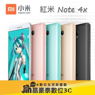 晶豪泰 紅米 Note 4x 空機 優惠現金價 購買前請先洽詢貨況 4G LTE 3G/ 32G 高雄市