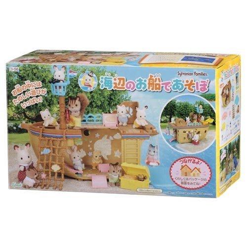 ❤  ~森林家族~❤ 歡樂船屋 組  玩具 生日  麗嬰國際 funbox