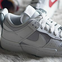 [RG專業代購]Nike Dunk Low Disrupt Photon Dust (W)街頭男女穿搭板鞋(+)