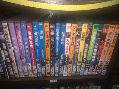 【席滿客二手書】正版DVD-電影《從心開始》-亞當山德勒、唐奇鐸、潔達蘋姬史密斯、麗芙泰勒
