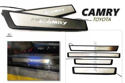 JY MOTOR 車身套件`- CAMRY 12 13 14 15 16 17 年 7代 7.5代 LED 迎賓門檻踏板