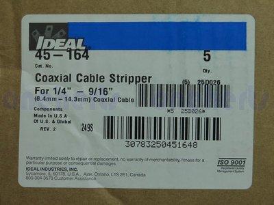 專業人士Ideal 45-164 美國理想IDEAL同軸線纜剝線器 45-164光纖剝皮器 帶狀光纖 束狀光纖 微簇光纖