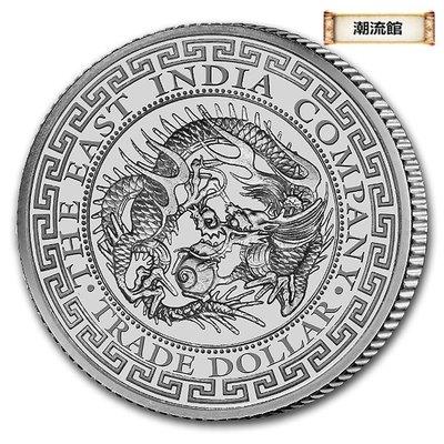 〖〗2020年圣赫勒拿島日本貿易銀新元 銀幣 1盎司 新款復刻版銀幣保真收藏-T21369
