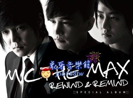 【象牙音樂】韓國人氣團體-- M.C The Max Special - Rewind & Remind