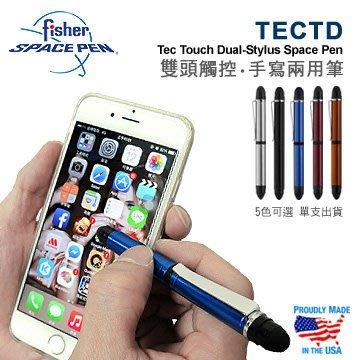 【angel 精品館 】 美國Fisher Space Pen 雙頭觸控兩用筆 TECTD系列