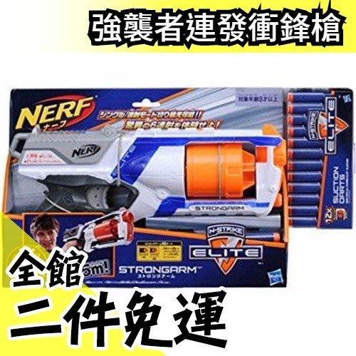 空運 日本 日版 NERF樂活打擊 強襲者連發衝鋒槍 孩之寶【水貨碼頭】
