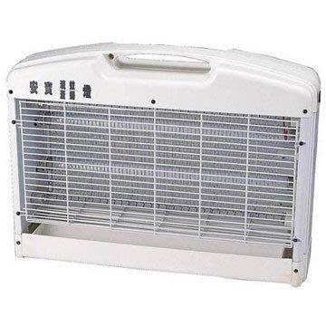 ~小謝電料~ AB~9030 安寶 安寶營業用 超強型30W捕蚊燈 AB9030  220V