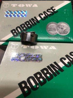 日本製 工業用 縫紉機 平車 梭殼 JUKI BROTHER 新輝針車有限公司