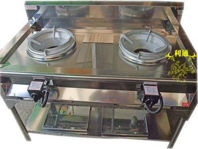 《利通餐飲設備》2口-炒台+銅面電子快速爐*2 雙口炒台 另有/西餐爐高湯爐平口爐炒爐