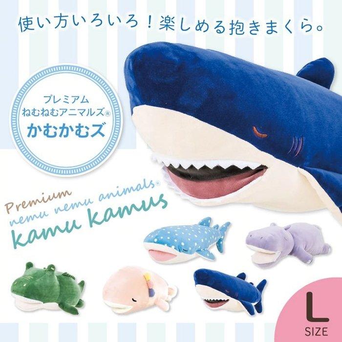 日本 Livheart 涼感抱枕 L號 Premium Nemmune 2020新品 河馬 鯨鯊 鯊魚 LUCI日本代購