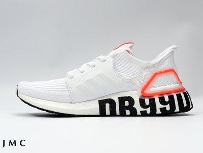 ADIDAS ULTRA BOOST 2020 貝克漢姆 白橘 休閒運動慢跑鞋 男女鞋 FW1970