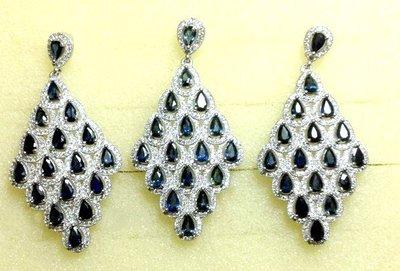 ((瑪奇亞朵的珠寶世界))超豪華款 多顆藍寶石鑲崁 墬子 送禮好用大器 精緻