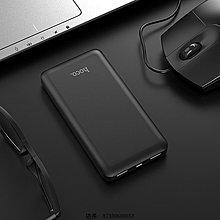 浩酷 ip安卓通用款J26簡致移動電源10000mAh便攜大容量手機充電寶