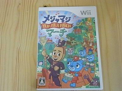 【小蕙館】Wii ~ 動物指揮官 MEJA-MEJI MARCH (純日版)