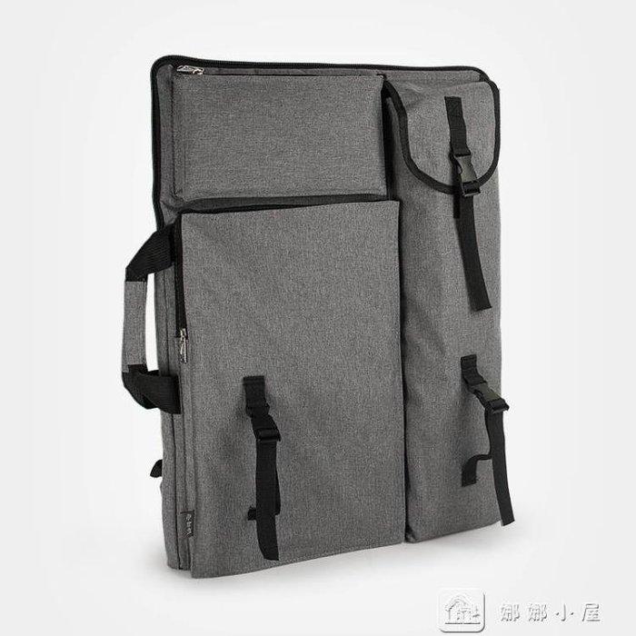 素描畫板袋4K雙肩多功能背包美術藝考繪畫包學生用寫生畫袋畫板包外出