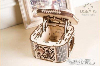 【居家家】禮物盒機關 木質機械模型密碼箱首飾盒男女diy組裝創意-免運費JUZZ-37550