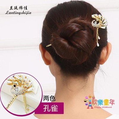 蘭廷飾佳髮飾韓版髮簪古典簪子步搖流蘇頭飾民族仿珍珠盤髮飾品