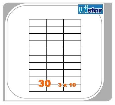 【量販10盒】裕德 電腦標籤 30格 US4456 三用標籤 列印標籤 量販型號可任選