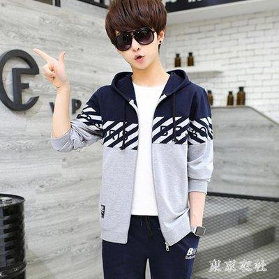 大碼運動衛衣套裝 新款男裝初中學生青少年運動套裝男士衛衣外套 QQ9505