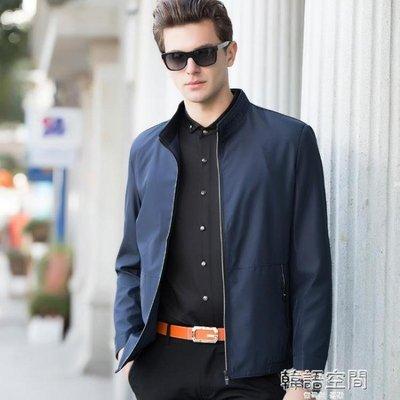 爸爸外套男春秋2019新款立領秋季男裝休閒衣服薄款中年男士夾克衫