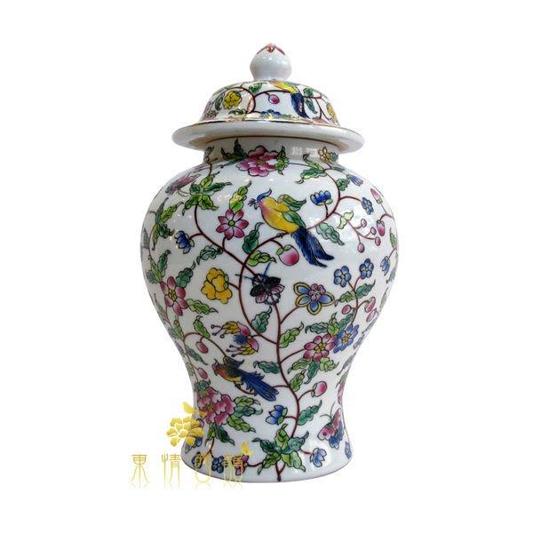 【芮洛蔓 La Romance】東情西韻手繪棕枝花鳥將軍罐13吋 (另有17吋、30吋)