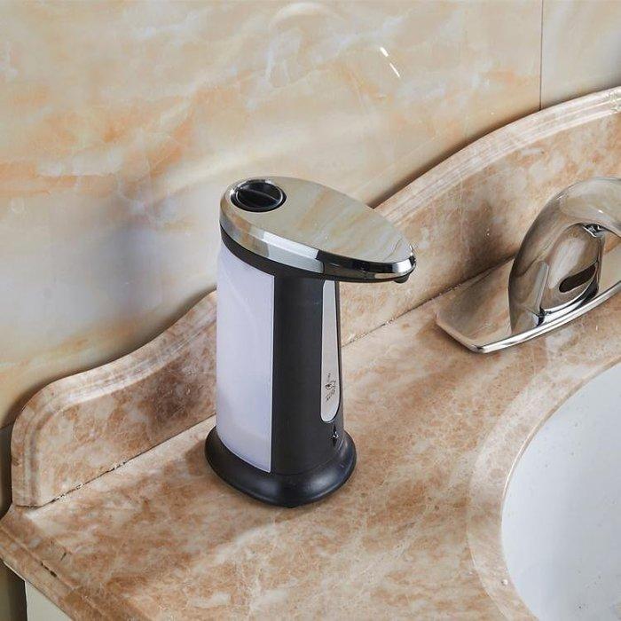 YEAHSHOP 給皂機自動感應皂液器浴室給皂Y185