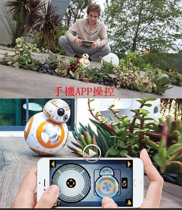 【易發生活館】新品新年禮物孩之星球大戰BB-8bb8智能球型機器人錄像投影starwars星戰周邊玩具