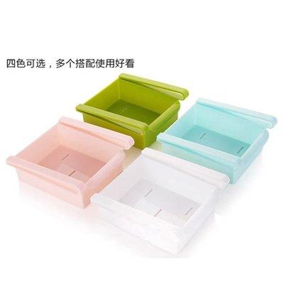 廚房 收納廚房用品用具冰箱收納架抽屜隔板層架塑料架子多 收納盒置物架