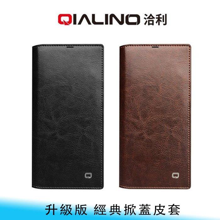 【台南/面交/免運】QIALINO 三星 Note 10/10+ 經典/升級版/側掀/插卡 真皮/牛皮 皮套 送贈品