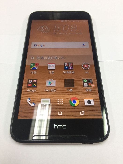 HTC Desire 830 D830X 4G 1300萬畫素 八核 5.5吋 32G