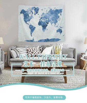 世界地圖掛布-客廳 書房 臥室牆壁背景掛毯裝飾布藝術掛巾掛畫(130*150cm/橫版)_☆找好物FINDGOODS☆