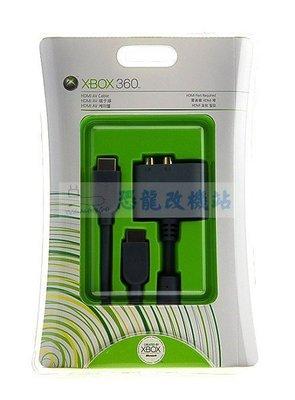 XBOX360 副廠 HDMI線 含音效輸出套件 音效分離 左右聲道 2RCA 光纖 5.1 輸出【台中恐龍電玩】