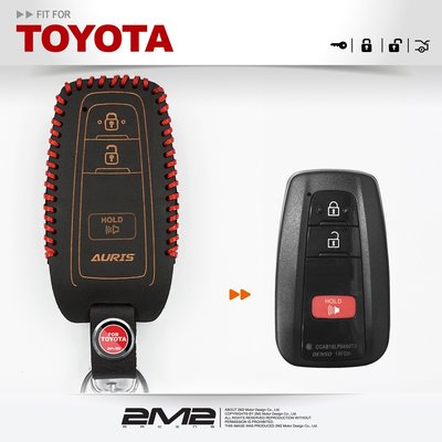 【2M2】TOYOTA 2018 AURIS 豐田汽車 專用款 鑰匙皮套 鑰匙包 感應鑰匙