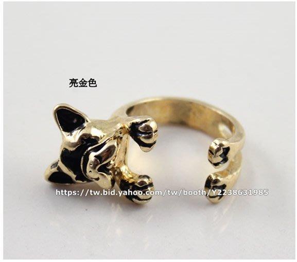 Buy Me 超可愛法鬥犬戒指  造型戒指  兩色  現貨