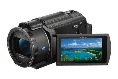 *大元.台南*【現金優惠】SONY FDR-AX40 4K錄影 高階手持攝影機 公司貨