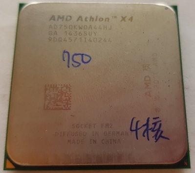 AMD Athlon X4 750 3.4GHZ AD750KWOA44HJ  4核 拆機良品 無風扇 單顆賣 剩2顆 新北市