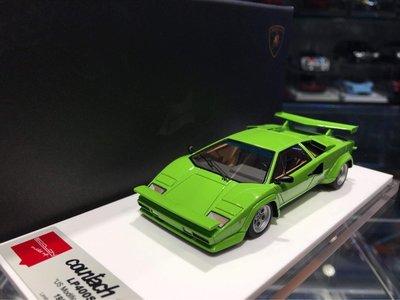吉華科技@ 1/43 MakeUp EM506D Countach LP400S U.S.Modification 綠色