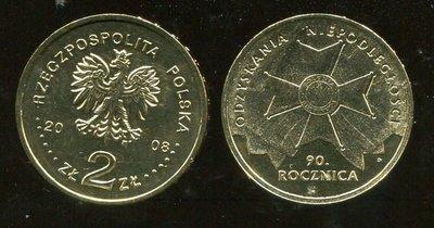 Poland 波蘭紀念幣,2-ZT,2008年,Indepen. 獨立90年,品相美全新UNC