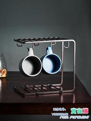 【聖誕特惠】-杯架歐式雙層鐵藝杯架咖啡水杯掛架金屬創意收納置物瀝水架子客廳家用