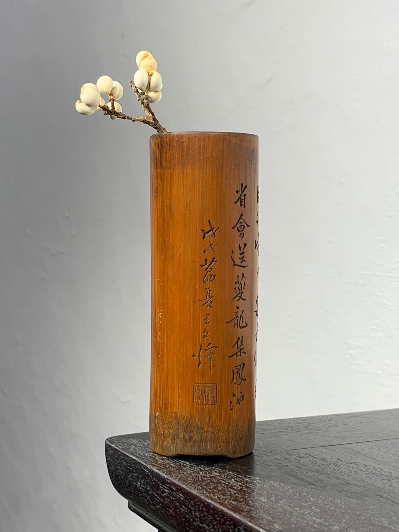 【緣古】老件 竹雕詩文 茶/香 道具